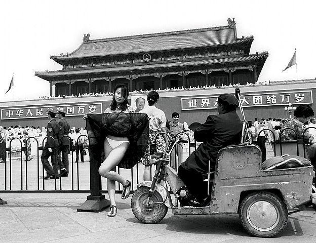 1994.6 - Ai Weiwei