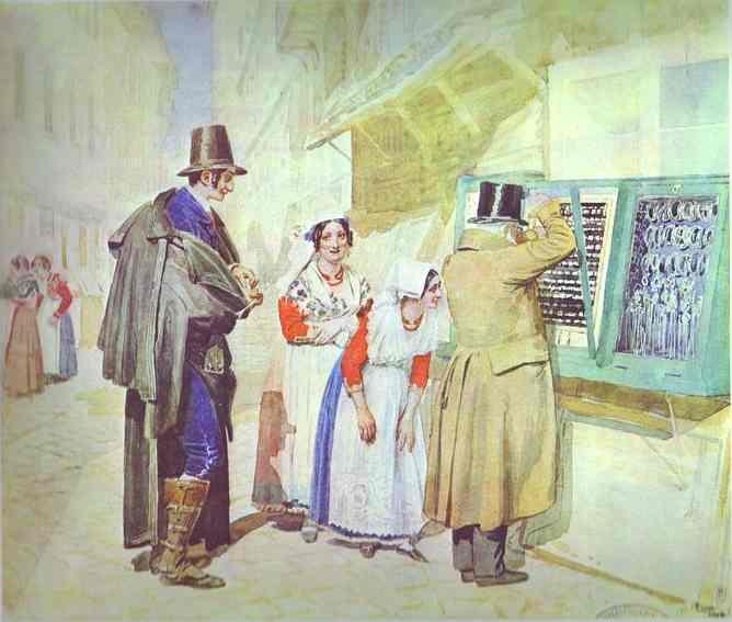 A Bridegroom Buying a Ring for His Fiancee - Alexander Ivanov