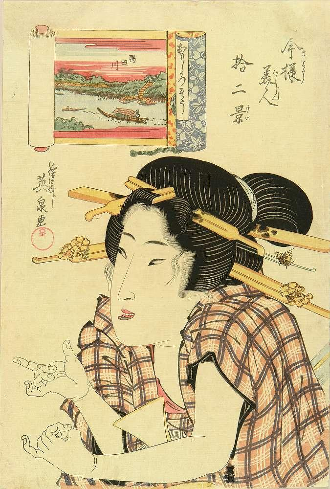A bust portrait of a beauty - Keisai Eisen