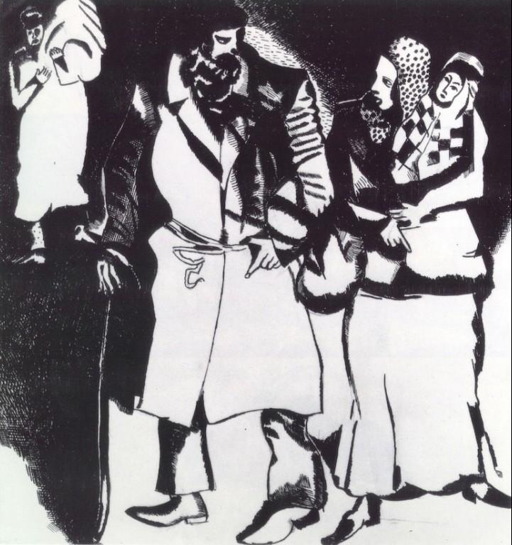 A Group of People - Marc Chagall