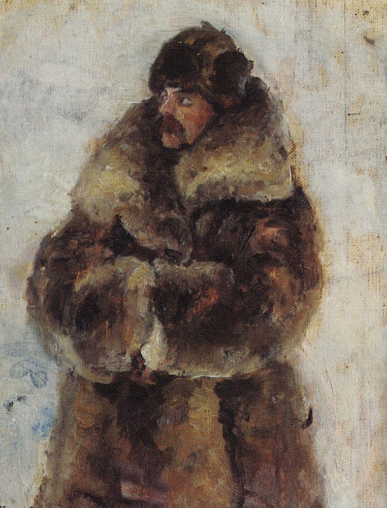 A. I. Surikov with fur coat. Study to