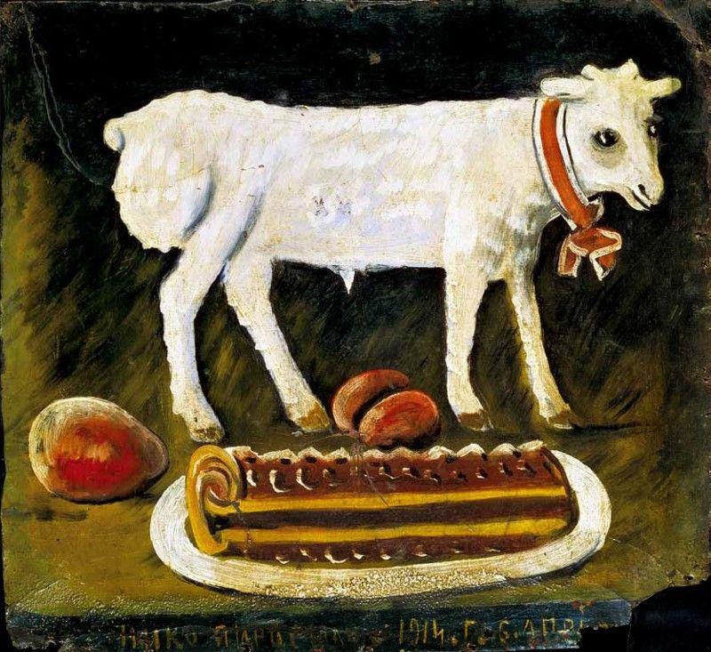 Easter lamb - Niko Pirosmani