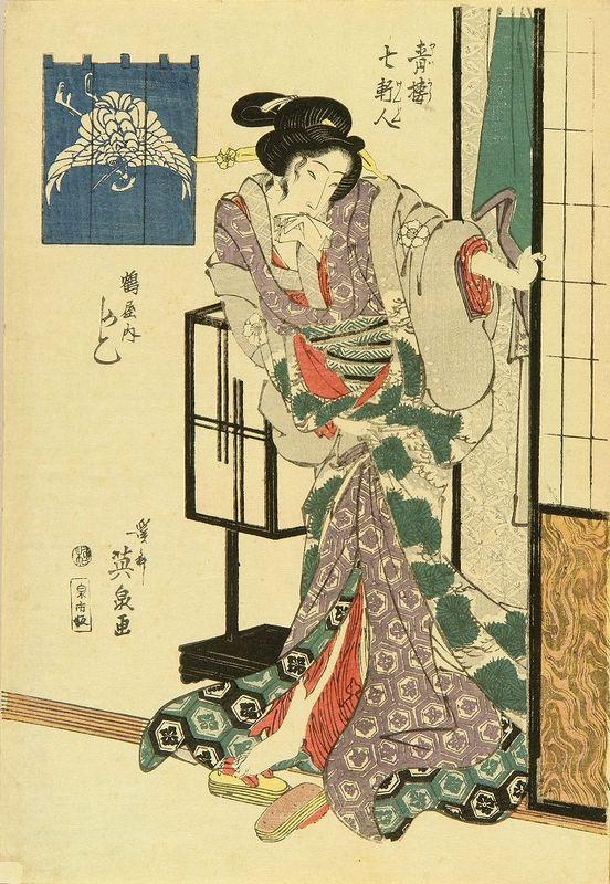 A portrait of the courtesan Kashiko of Tsuruya - Keisai Eisen