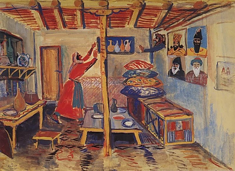 A room - Martiros Saryan