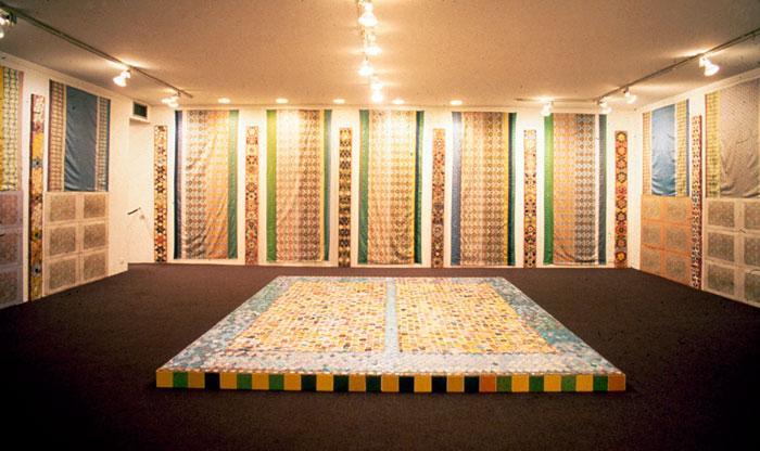 An Interior Decorated - Joyce Kozloff