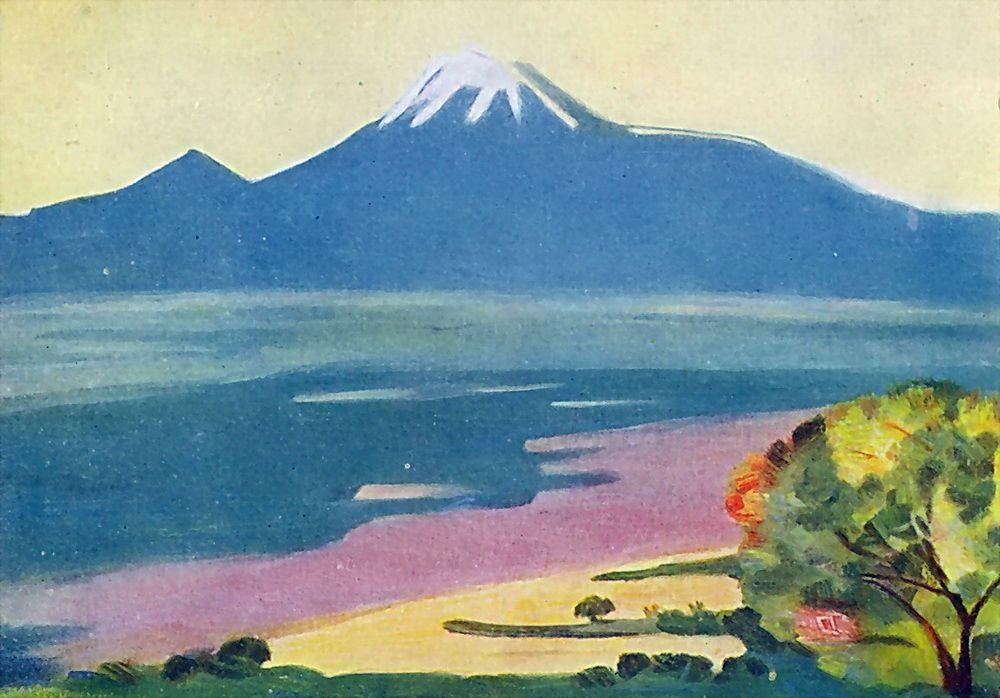 Ararat from Byurakan - Martiros Saryan