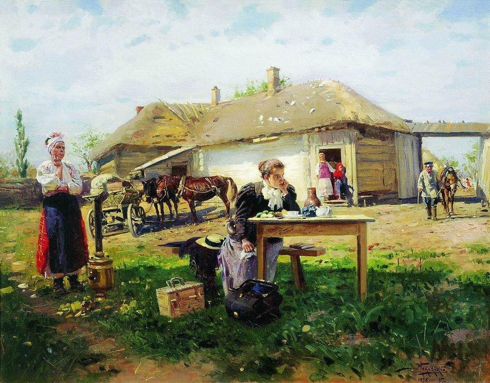 Arrival of a School Mistress in the Countryside - Vladimir Makovsky