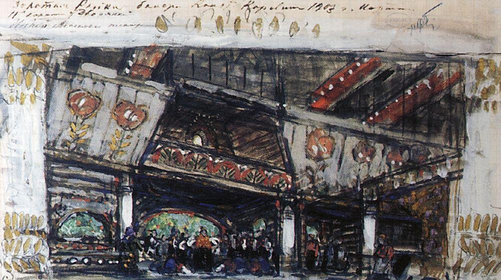 At a noblewoman, sketch for the ballet 'The Goldfish' by Ludwig Minkus - Konstantin Korovin