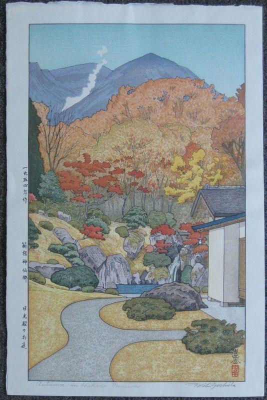 Autumn in Hakone Museum - Toshi Yoshida