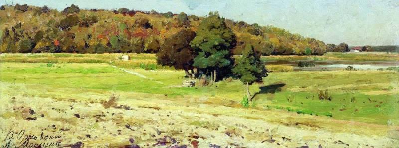 Autumn Landscape - Albert Bierstadt