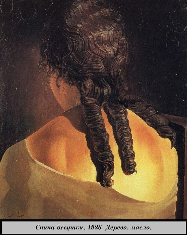 Back the Girl - Salvador Dali