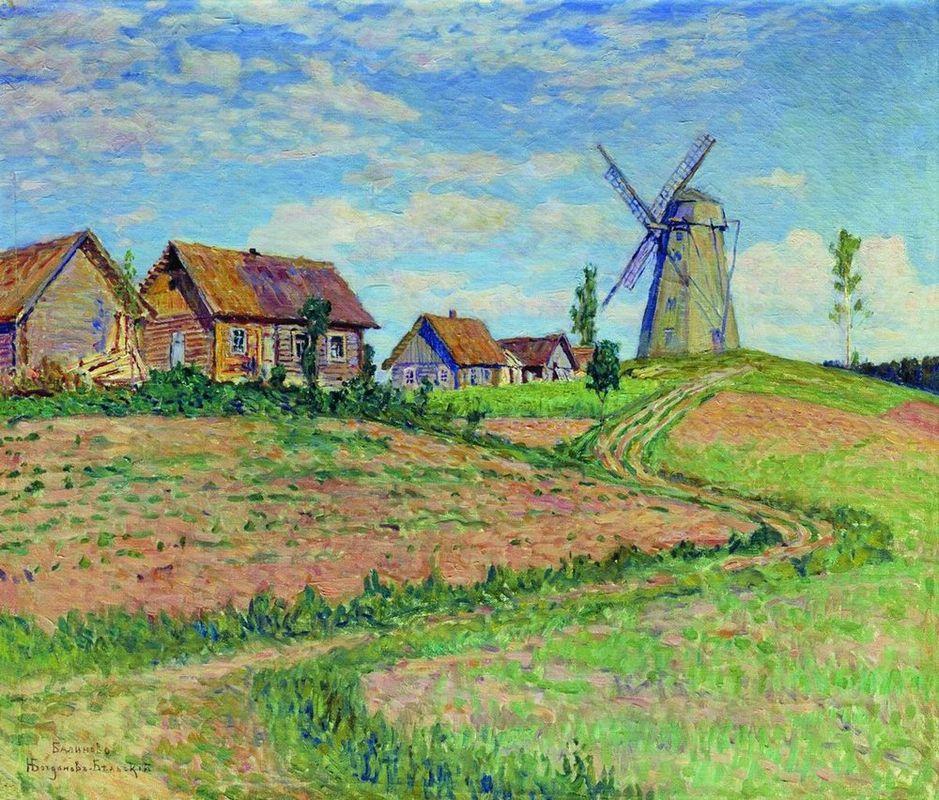 Balinovo. Landscape - Nikolay Bogdanov-Belsky