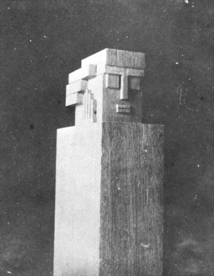 Banister post, Huis De Lange, Alkmaar - Theo van Doesburg