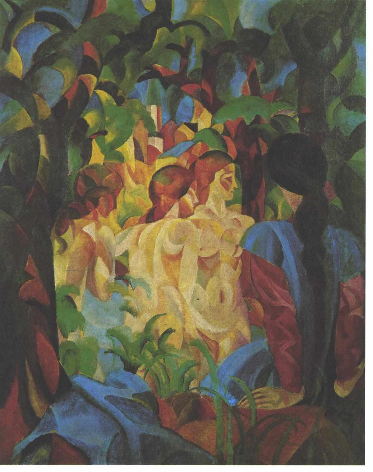 Bathing girls with town in the backgraund - August Macke