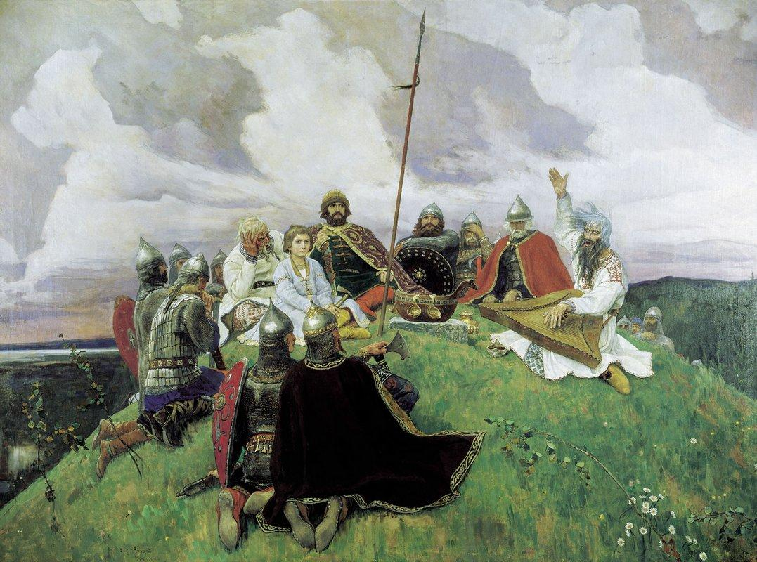Boyan - Viktor Vasnetsov