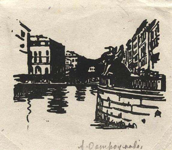 Bridge with griffins - Anna Ostroumova-Lebedeva
