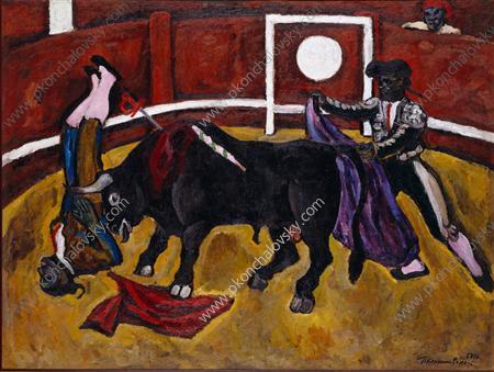 Bullfight - Pyotr Konchalovsky