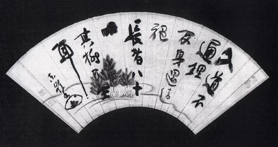 Calligraphy on Fan - Enji Torei