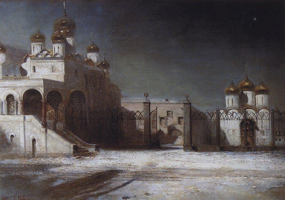 Cathedral Square in the Moscow Kremlin at night - Aleksey Savrasov