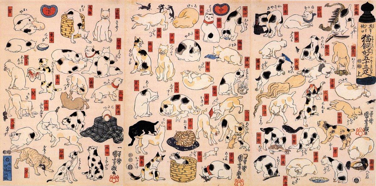 Cats suggested as the fifty three stations of the Tokaido - Utagawa Kuniyoshi