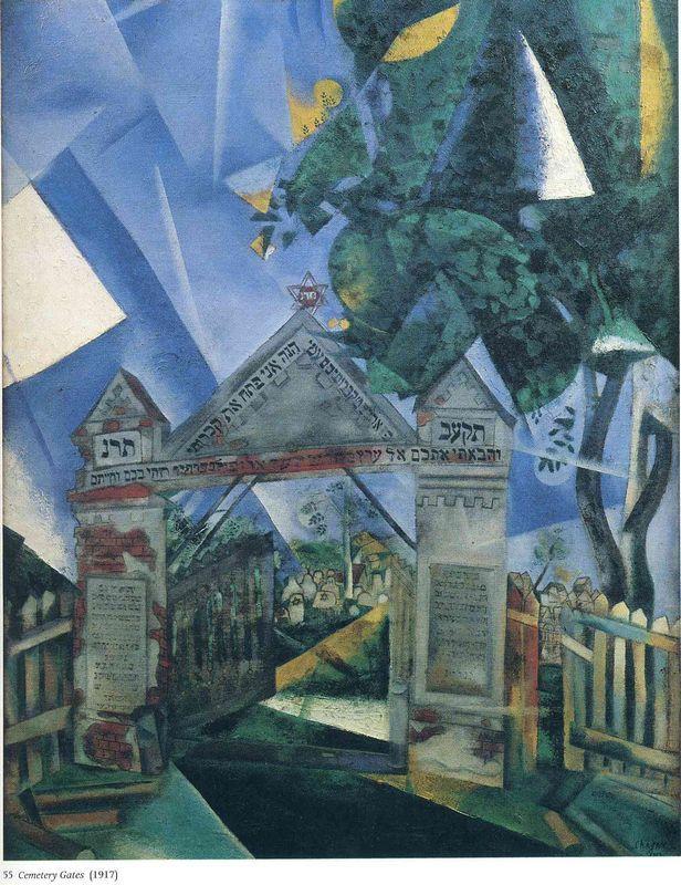 Cemetery Gates - Marc Chagall
