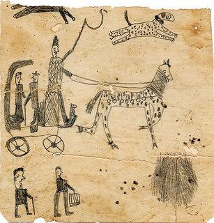 Child's drawing - Aleksandr Deyneka