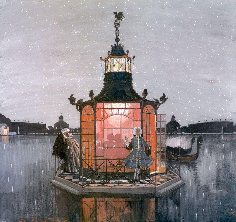 Chinese Pavilion. Jealous - Alexandre Benois