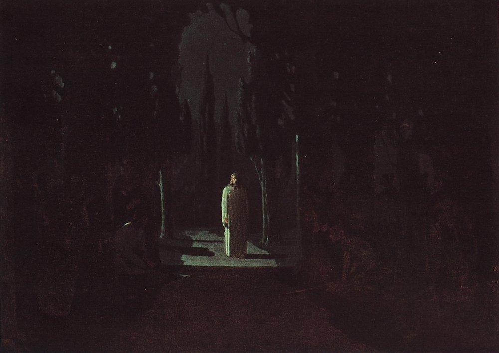 Christ in the Garden of Gethsemane - Arkhip Kuindzhi