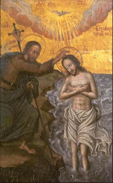 Christ's Baptism - Yov Kondzelevych