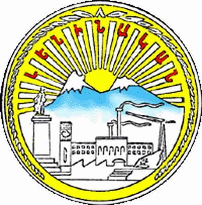 Coat of Arms, Medal of Gyumri (Leninakan) - Martiros Saryan