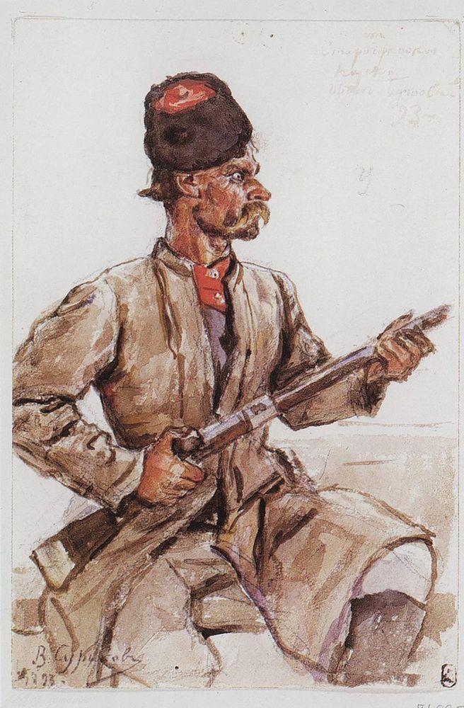 Cossack with gun - Vasily Surikov