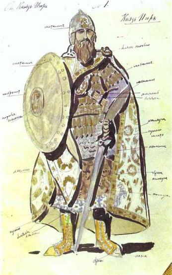 Costume design for Igor in the production of Prince Igor at the Mariinsky Theatre - Konstantin Korovin