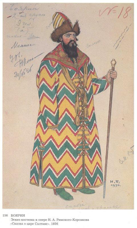 Costume design for the Opera