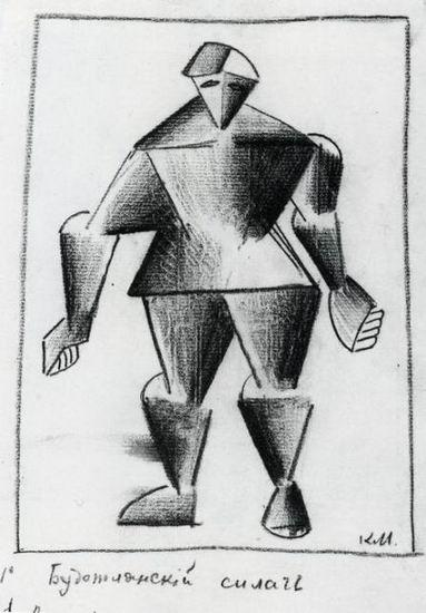 Costume for Victory over the Sun. Man of Muscle - Kazimir Malevich
