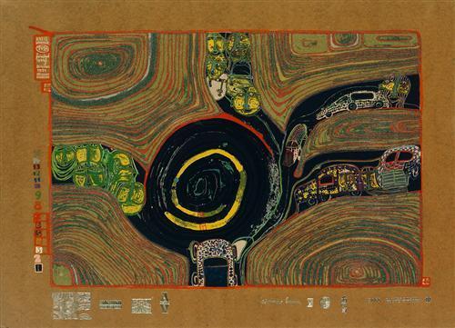 701A  Crusade of the Crossroaders - Friedensreich Hundertwasser