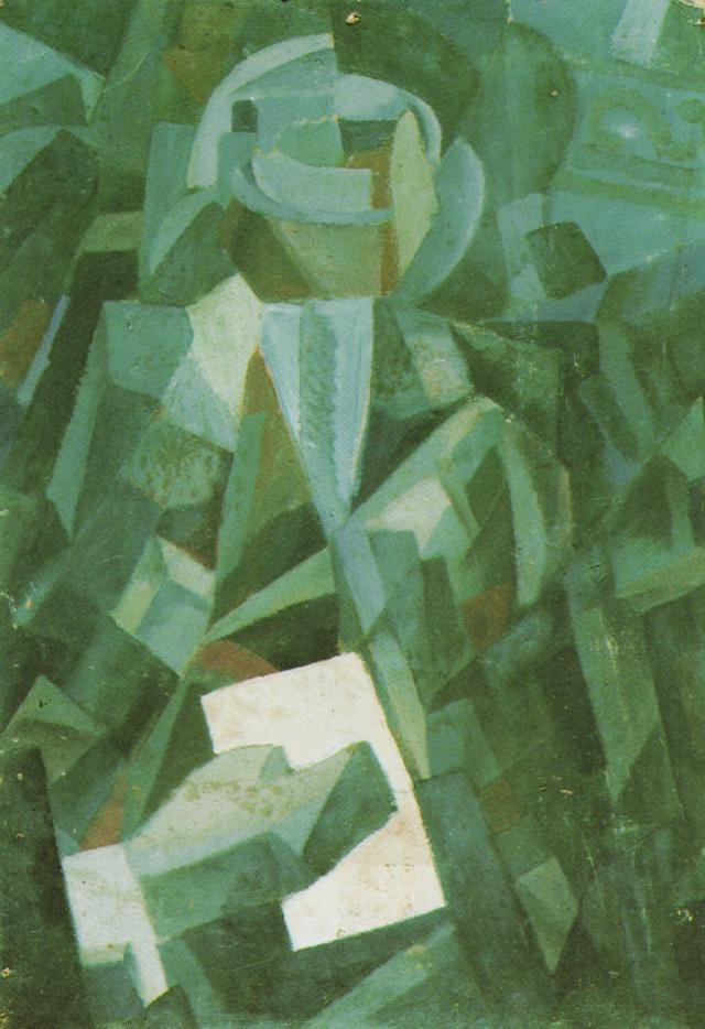 Cubist Composition - Portrait of a Seated Person Holding a Letter - Salvador Dali