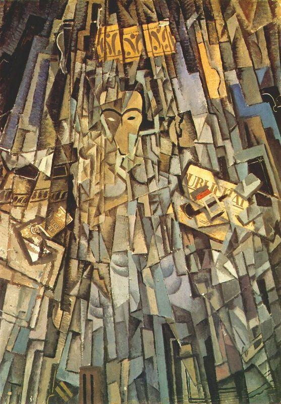 Cubist Self-portrait - Salvador Dali