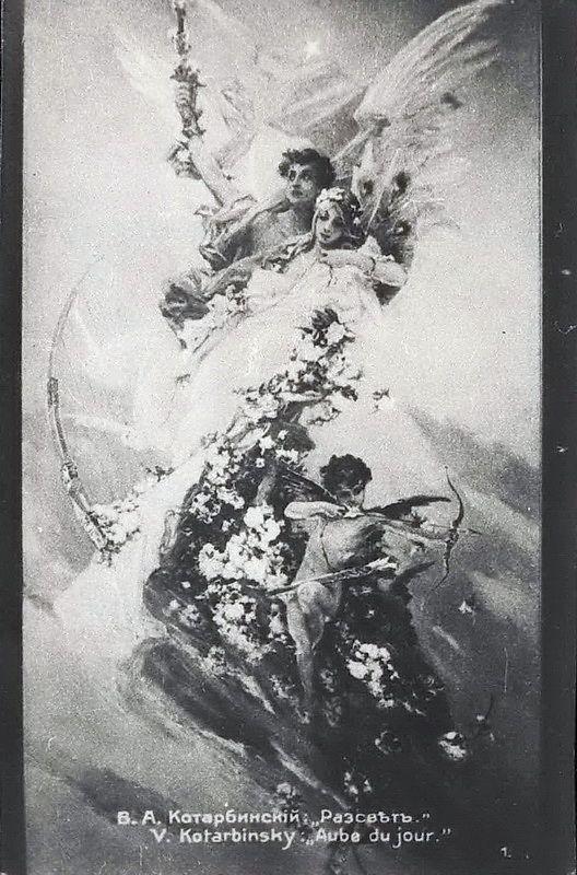 Dawn - Otto Dix