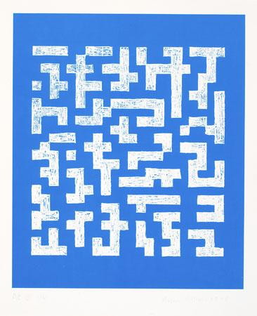 Double Impression IV - Anni Albers