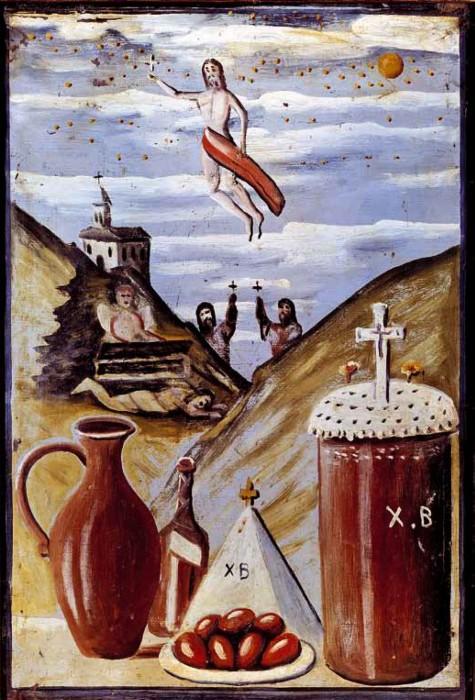 Ascension day (Easter) - Niko Pirosmani