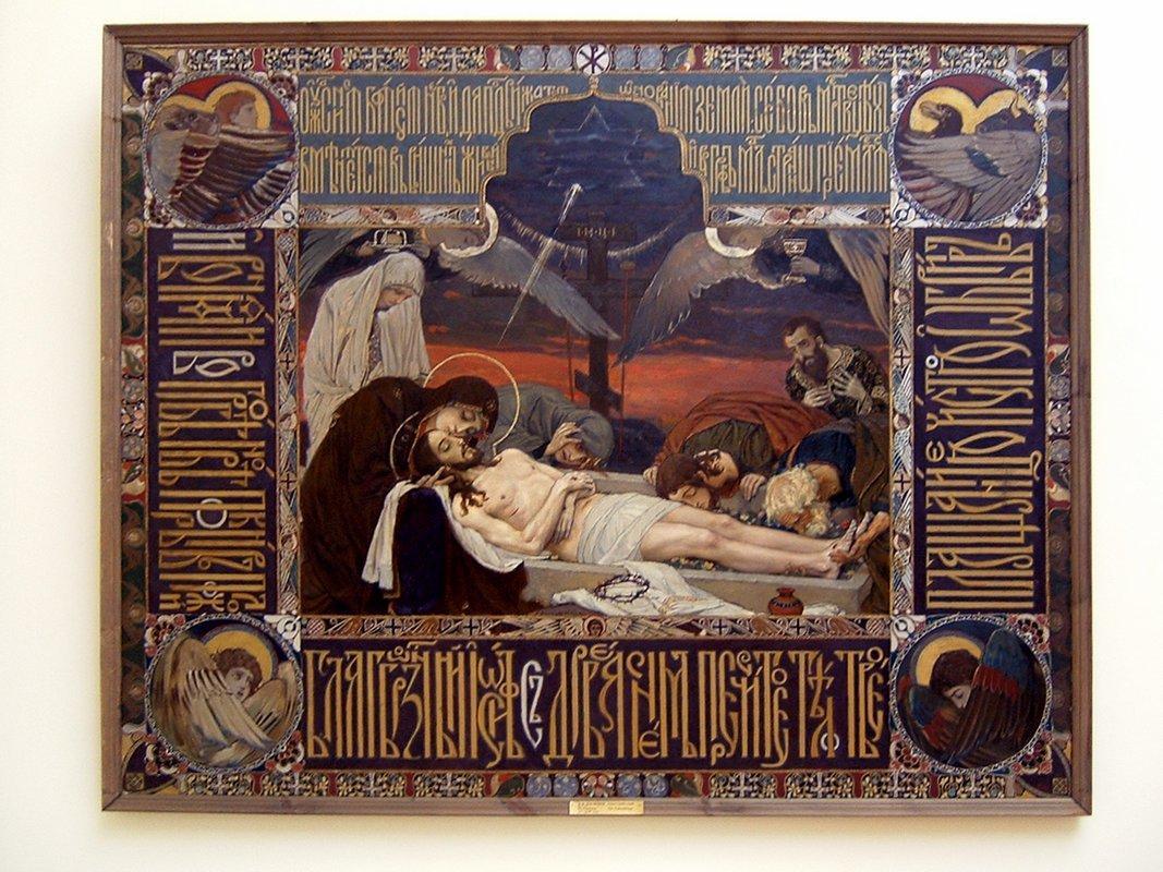Entombment of Christ - Alexander Ivanov