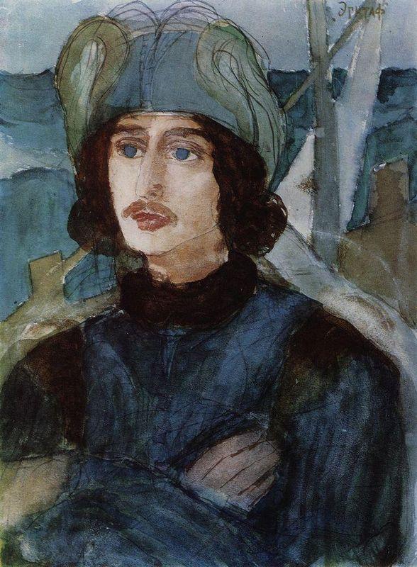 Epitaph  - Kuzma Petrov-Vodkin
