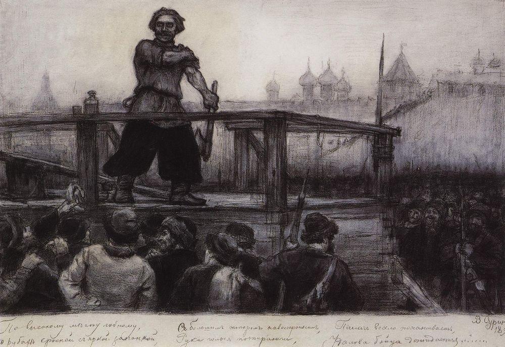 Executioner - Vasily Surikov