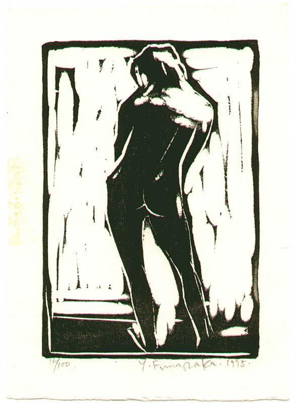 Female Nude - Funasaka Yoshisuke