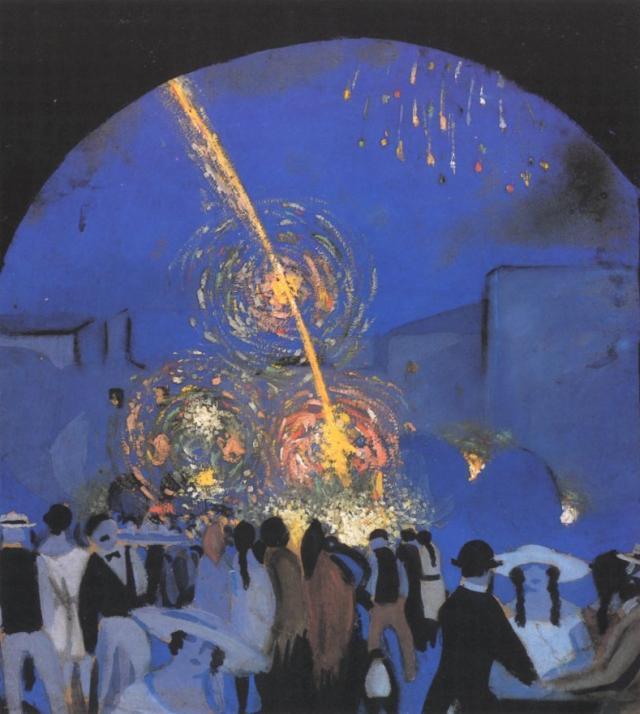 Fiesta in Figueres - Salvador Dali