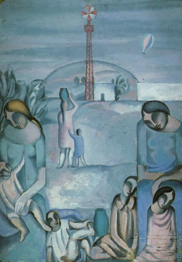 Figures in a Landscape at Ampurdan - Salvador Dali