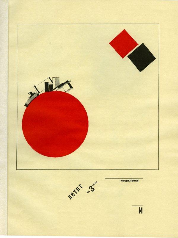 Flying to earth from a distance - El Lissitzky