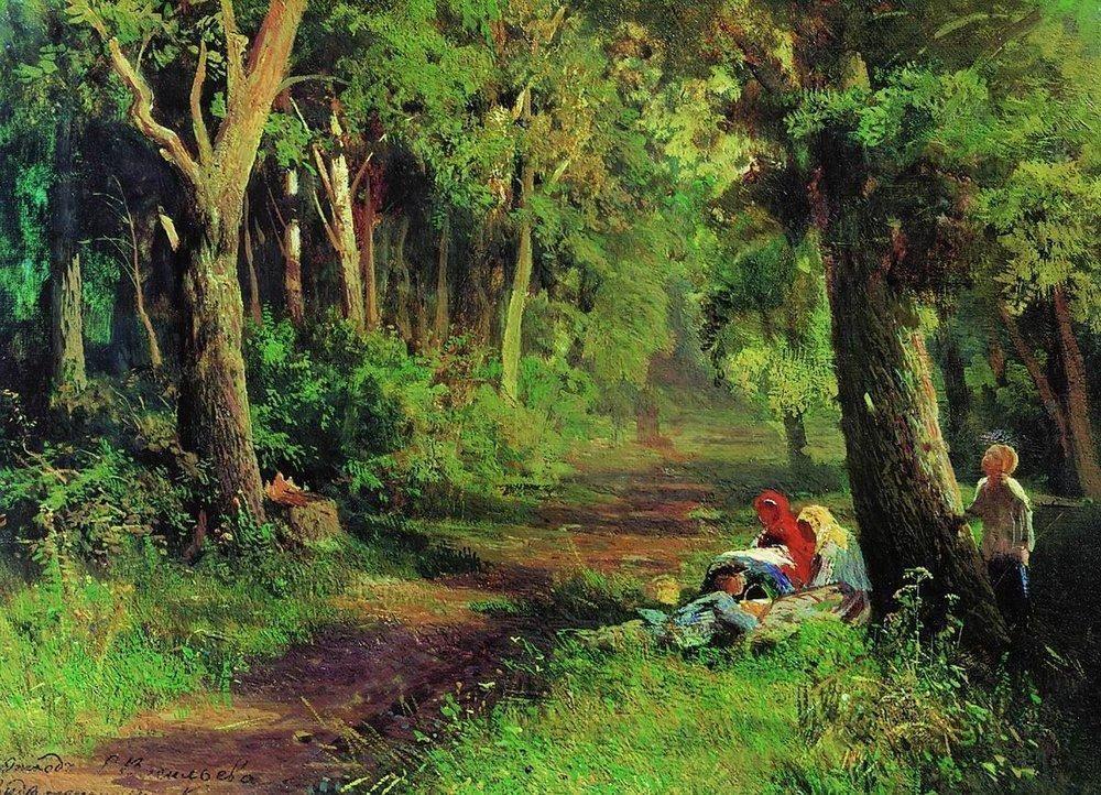 Forest Road - Fyodor Vasilyev