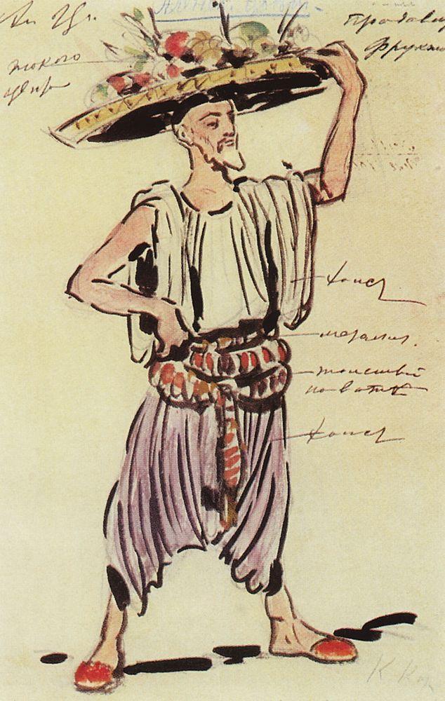 Fruit seller.Costume design for Gartman`s ballet - Konstantin Korovin
