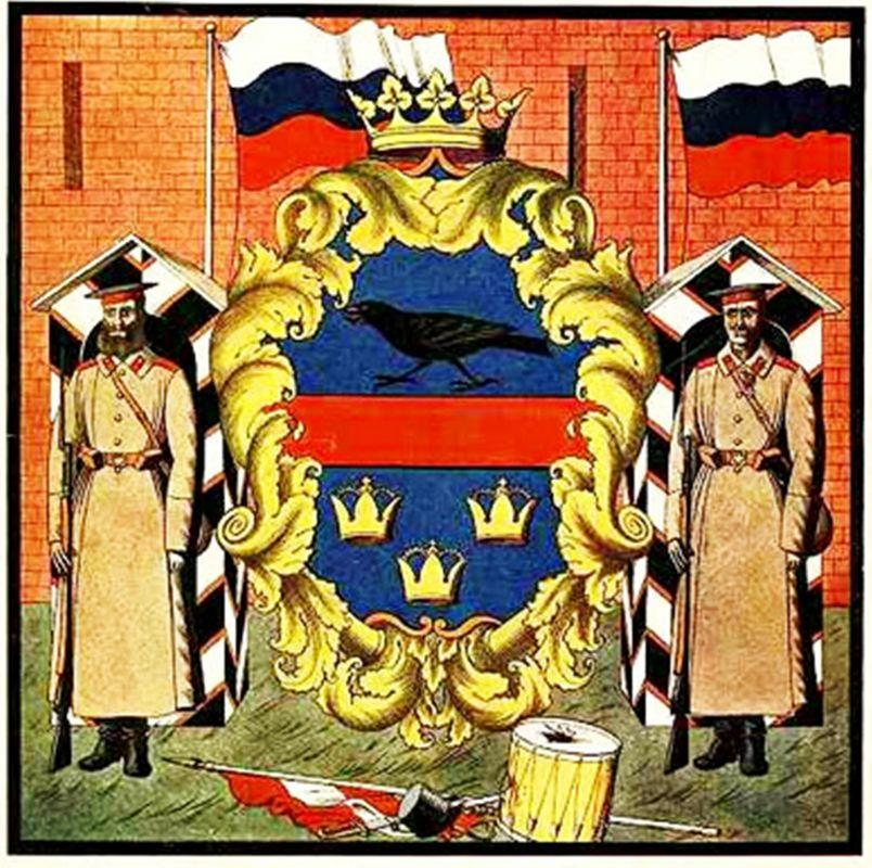 Galicia Governorate coat of arms  - Heorhiy Narbut